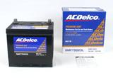 ACデルコ SMF75D23L